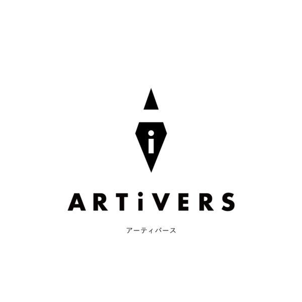 アーティバース